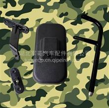 东风猛士EQ2060军车越野车防护车装甲车倒车镜 后视镜 反光镜总成/倒车镜总成