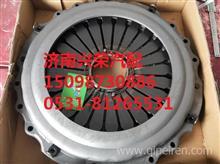 重汽430A型离合器压盘总成(南京法雷奥)/WG8711161002