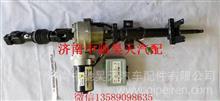 YTQ1035D30GV-340401大连创新黑豹电动助力方向机电子助力方向机/YTQ1035D30GV-340401