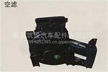 庆铃天皇700P空气滤清器总成/电话:18994052985
