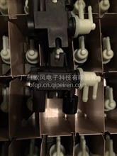 32257023EGR阀控制阀涡轮增压电磁阀真空电磁阀/32257023
