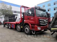 欧曼前四后八35吨挖机平板运输车/HNY5310TPBB5