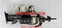 L0342030216A0时代驭菱VQ1电动助力方向机电子助力方向机/L0342030216A0