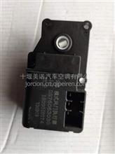 杰狮模式风门执行器/DS76063030