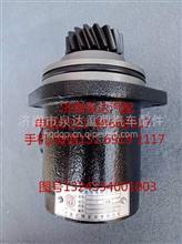 福田欧曼三孔液压转向油泵、助力泵1324334001003/1324334001003