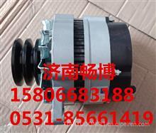 洛拖4108发电机JFZ1913 发电机240100040744/JFZ1913