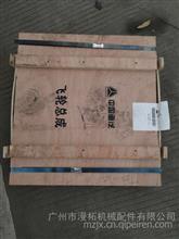 汕德卡曼MC13飞轮总成/201-02301-6097