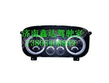 AZ9525580013重汽豪瀚共轨组合仪表/AZ9525580013