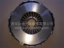 陕汽德龙新M3000X3000离合器压盘离合器盖大马力440/BYSZ916000702