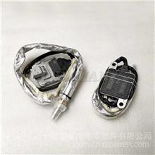 千赢新版appISBe氮氧化物传感器4326873 2872948汽车尾气排放氧传感器/4326873 2872948