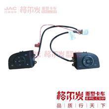 JAC江淮格尔发重卡跨越K7 多功能方向盘开关总成/江淮重卡轻卡事故车驾驶室批发