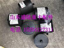 AZ9525190058重汽豪翰进气道橡胶垫