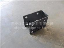 陕汽德龙新M3000空滤器下支架总成/SZ919001067