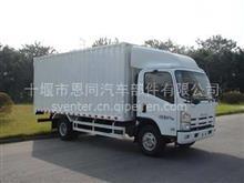 供应东风轻发ZD30DD发动机配件有眼螺栓/15188-MA70A