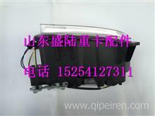 WG9719750025重汽豪沃10款前雾灯总成/WG9719750025