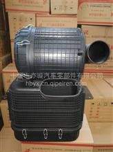 陕汽德龙X3000沙漠空气滤清器总成空滤总成DZ91259190042