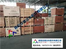 东风凯普特变速箱总成配件厂家平台18372271178/东风凯普特原厂配件