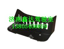 WG1642931001重汽豪沃10款保险杠左装饰板/WG1642931001