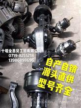 重汽原厂配件豪沃AC16桥中桥中段后桥主减速器总成差速器牙箱牙包 /HFF2402100CK1BZ