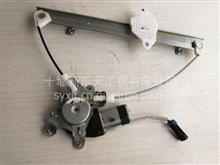东风猛士电动玻璃升降器总成/61C24-04009