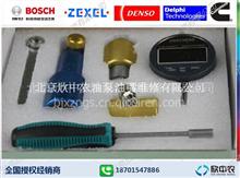 卡特320D维修拆装工具套装/W-320GDJ001