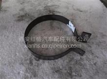 陕汽德龙新M3000空滤器进气口胶管卡箍/DZ93259190329