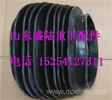 WG9925190004重汽豪沃A7进气胶管波纹管/WG9925190004