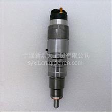 优质正品博世电控喷油器总成0445120213潍柴动力/0445120213 C4937065