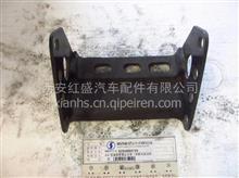 陕汽德龙新M3000变速箱右支架总成 DZ95259591017/SZ930000729
