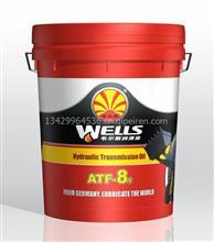 韦尔斯润滑油(Wells)工程机械液力传动油/8# 16L  18lL