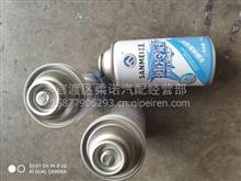 三美制冷剂250g/三美制冷剂250g