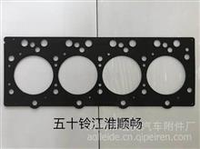 厂家直销汽缸垫/厂家直销批发汽缸垫