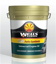 韦尔斯润滑油G6全合成发动机通用机油/CH—4 SL18L 15W-40 4L  20W-50