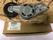 奥迪发电机皮带张紧轮 06B903133E  奥迪A6L 2009款 2.0 TFSI