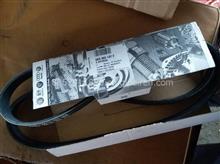 奥迪发电机皮带 06D903137C   奥迪A6L 2008款 2.0T