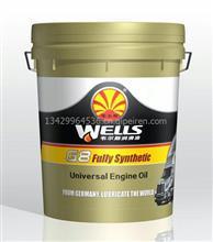韦尔斯润滑油G8全合成发动机通用机油/CI—4 SM 18L 15W-40 4L  20W-50