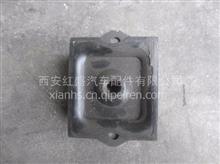 陕汽德龙新M3000发动机前支撑(橡胶-金属支承)/168000590095