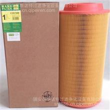 C20500空滤曼牌空气滤芯工程机械派件C20500/CF500/C20500