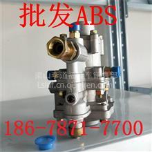 挂车ABS刹车系统 防抱死制动系统 多功能继动阀 控制式继动阀/1