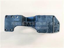 陕汽德龙F3000转向器支架/DZ95259470021