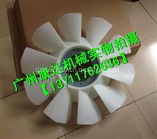 小松6D114风扇叶6742-01-2010/6742-01-2010