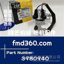 益阳市进口挖机配件卡特E324D继电器/3980940、398-0940