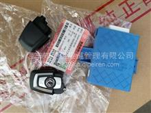 东风天龙旗舰中控门锁控制系统总成/3660910-C6100