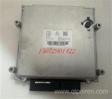 原装正品5333609福田康明斯电脑控制模块,CM2880系列/5333609