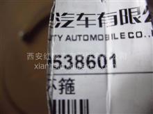 陕汽德龙新M3000冷却系统蜗杆传动式软管环箍/DZ91259538601
