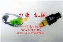 日立ZAX200/210/230压力传感器4436535/4436535