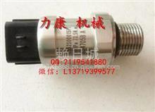 神钢SK-6压力开关YN52S00027P1/YN52S00027P1