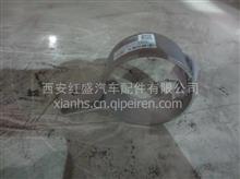 陕汽德龙新M3000冷却系统水管夹/DZ93259538605