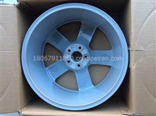 奥迪铝合金轮辋 8R0601025J  奥迪Q5 2013款 35 TFSI /电话:18067911850