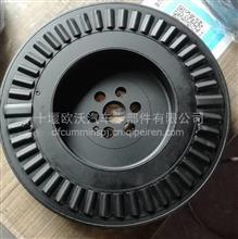 供应东风天龙旗舰ISZ发动机扭振减震器/曲扭/4316792
